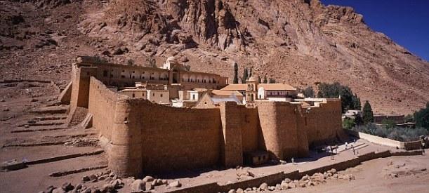The Orthodox Monastery of St Catherine